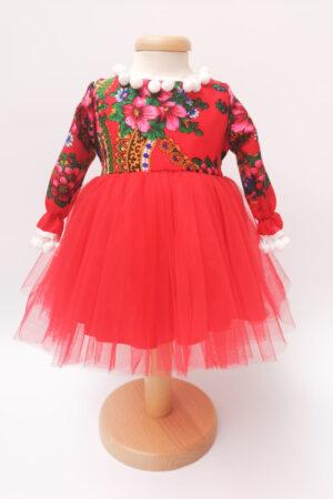 Compleu traditional Ioana 3 - de la 1 la 8 ani