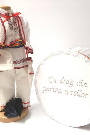 Set Traditional Botez Baiat - Costumas + Cutie 6