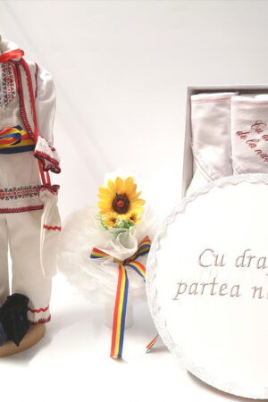 Set Traditional Botez - Costumas+Trusou+Cutie+Lumanare Baiat